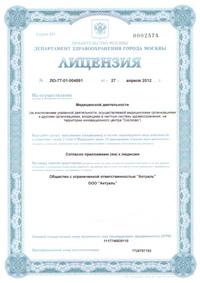 sertif01_sm