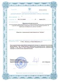 sertif03_sm